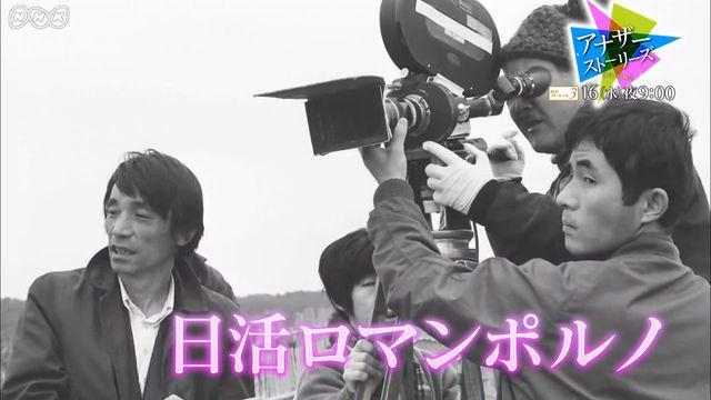 画像: アナザーストーリーズ 運命の分岐点 - NHK