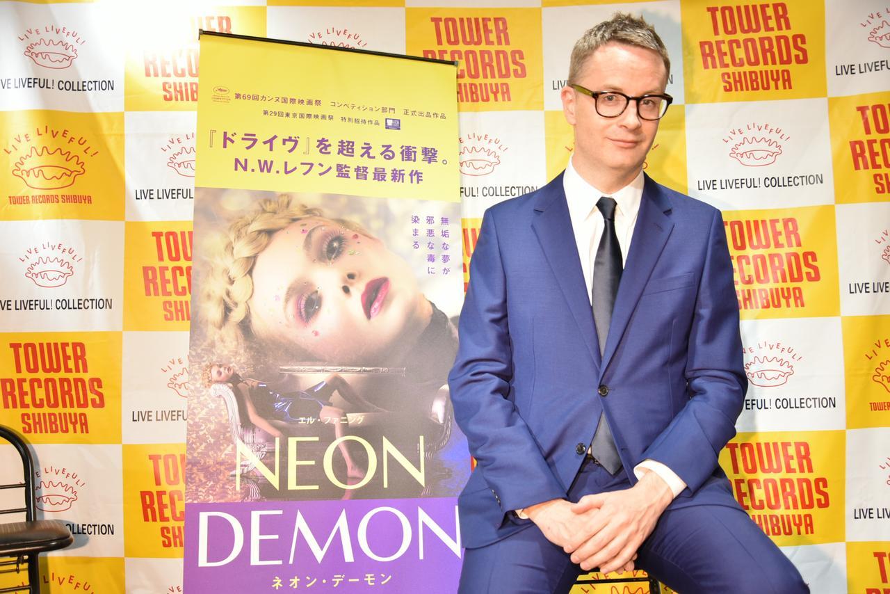 画像: 「ネオン・デーモン」レフン監督ファンミーティングが大熱狂! カンヌで物議をかもした本作誕生のきっかけは妻へのジェラシー?!