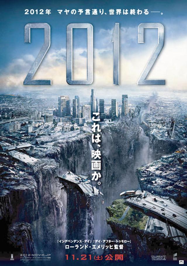 画像: http://blog.livedoor.jp/takam666666/archives/1000502698.html
