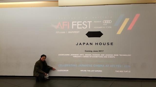 画像1: アカデミー前哨戦としても名高いAFI映画祭に、唯一の日本人監督作品として出品!20ヶ国以上の海外配給!映画祭出品オファーが殺到中『淵に立つ』