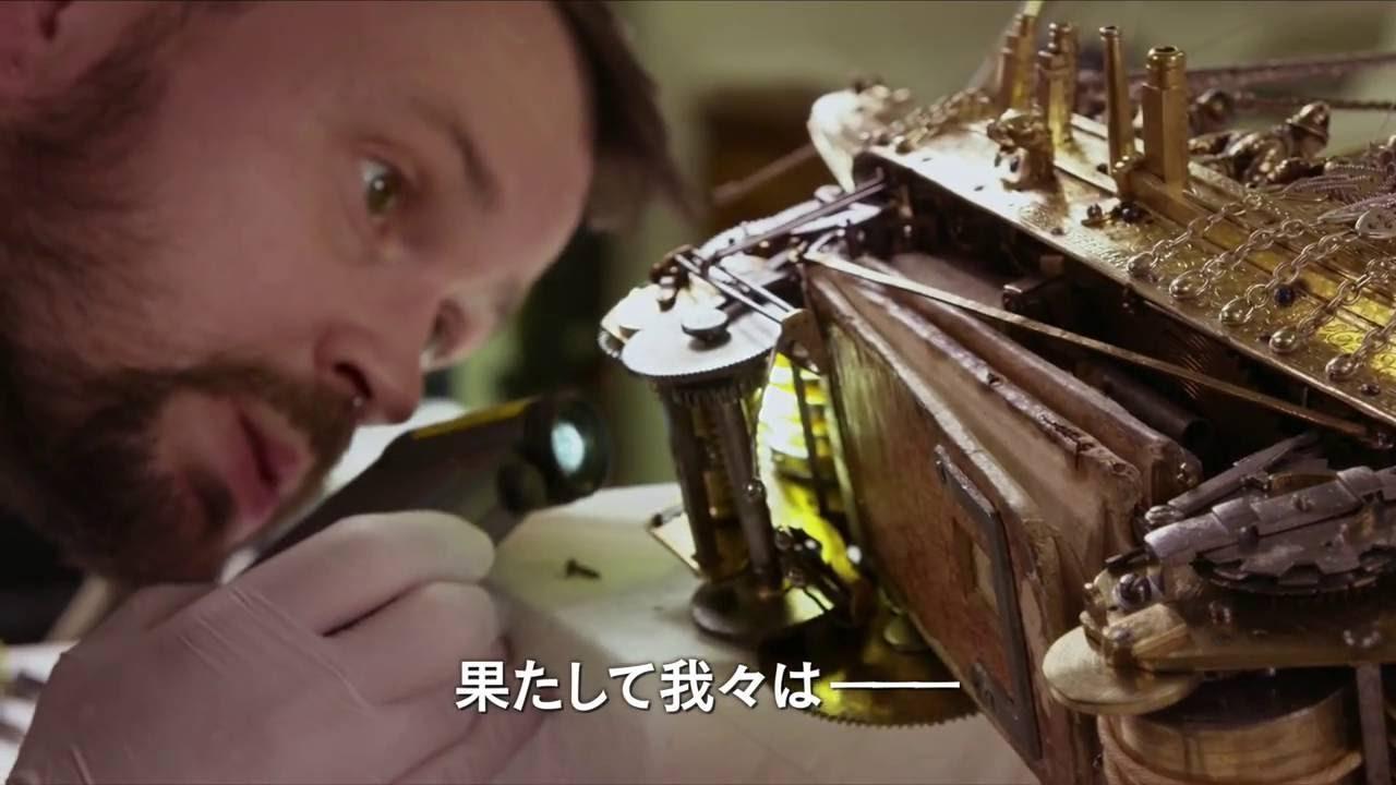 画像: 映画『グレート・ミュージアム ハプスブルク家からの招待状』予告篇 youtu.be