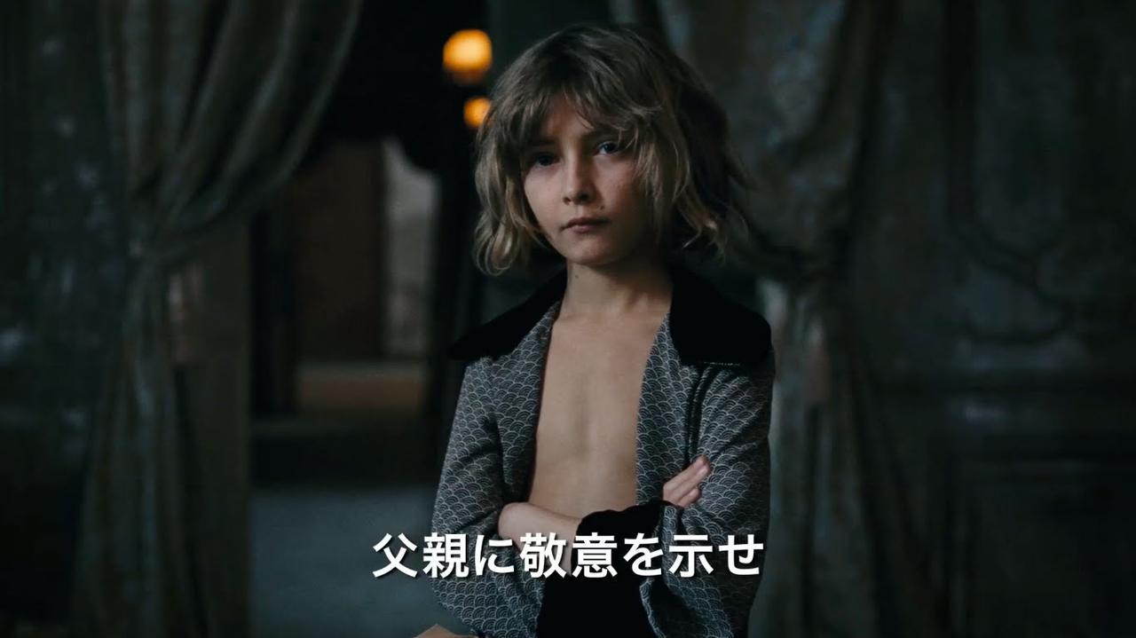 画像: 映画『シークレット・オブ・モンスター』日本版予告 youtu.be