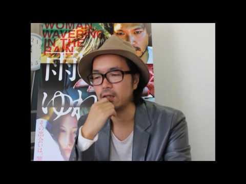 画像: 映画『雨にゆれる女』半野喜弘監督 インタビュー 【後編】 youtu.be