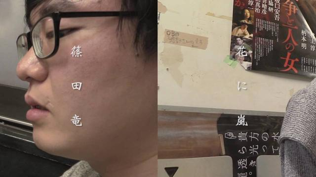 画像: PFFアワード2016入選作品 『花に嵐』予告編 youtu.be