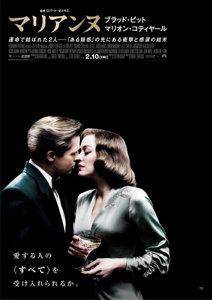画像2: https://www.facebook.com/Marianne.movieJP/