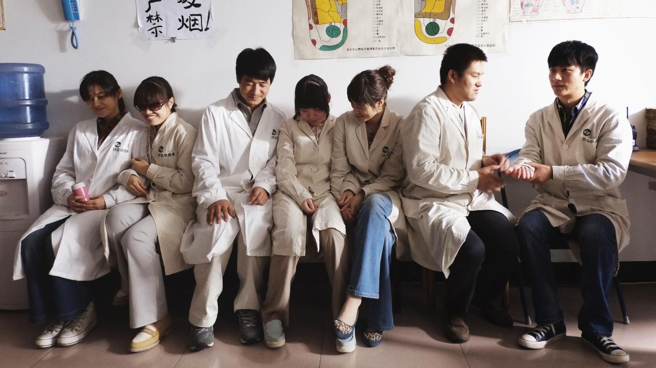 画像6: 南京の盲人マッサージ院を舞台に描く、苛烈な愛ーたたみかけるような怒涛の展開に驚愕