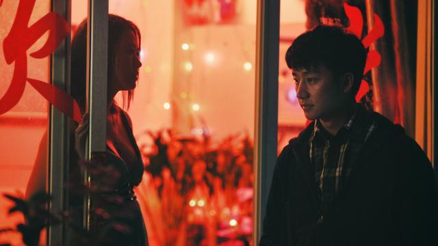 画像2: 南京の盲人マッサージ院を舞台に描く、苛烈な愛ーたたみかけるような怒涛の展開に驚愕