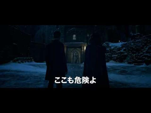 画像: 『アンダーワールド ブラッド・ウォーズ』 予告編② youtu.be