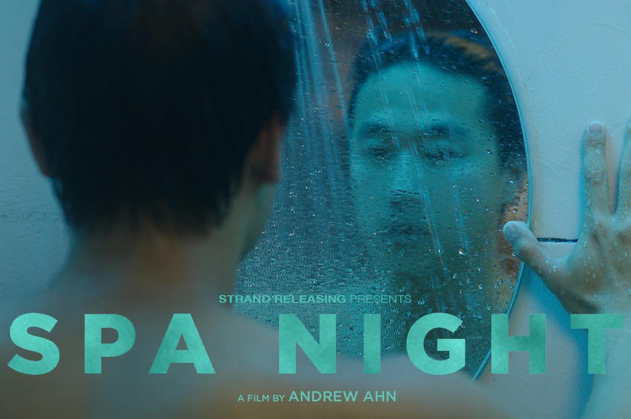 画像: Spa Night (2016) Official Trailer HD youtu.be