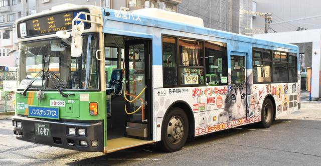 画像: 猫がゴーマン社長と入れ替わる!奇想天外な『ペット』より可愛く『テッド』より笑える爆笑ニャンだふるコメディ『メン・イン・キャット』都内に猫バスも登場?!