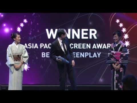 画像: Asia Pacific Screen Awards - Best Screenplay youtu.be
