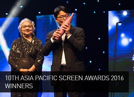 画像: Asia Pacific Screen Awards - Promoting Films And Filmmakers Of The Asia-Pacific To A Global Audience