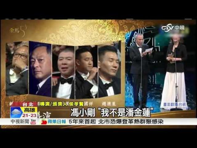"""画像: """"八月""""爆冷奪最佳劇情片 導演驚呆│中視新聞 20161127 youtu.be"""