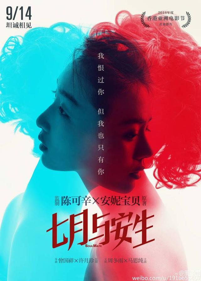 画像: http://weibo.com/u/1916655407
