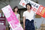 画像: 『捨て看板娘』場面写真 http://www8.wind.ne.jp/isama-cinema/isama2014/dai14/sute_kan.html