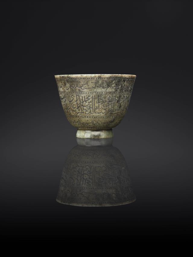 画像: ムガール皇帝ジャハーンギールのワインカップ 1607-1608年 高:5.5cm径:7.4 cm 翡翠
