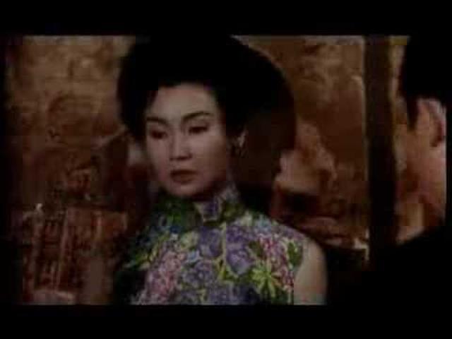 画像: In the Mood for Love - Trailer youtu.be