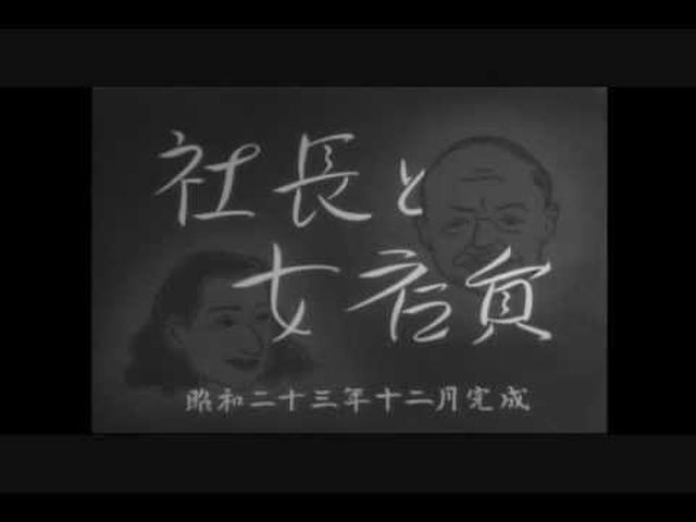 画像: 『ゴジラ(1954)』の原曲? youtu.be