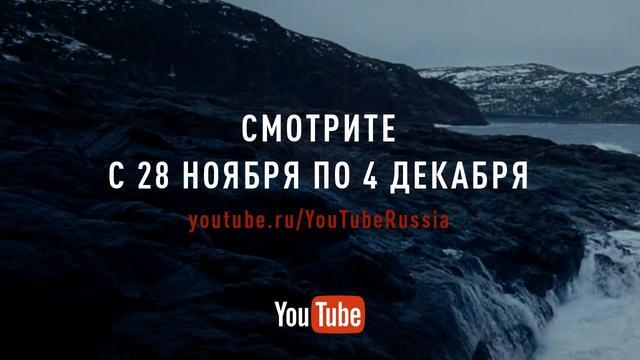 画像: Федор Бондарчук о Неделе российcкого кино на YouTube youtu.be