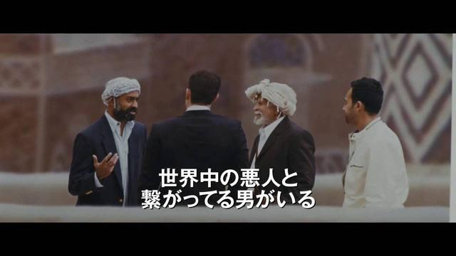 画像: 映画『ザ・コンサルタント』特報【HD】2017年1月21日公開 youtu.be