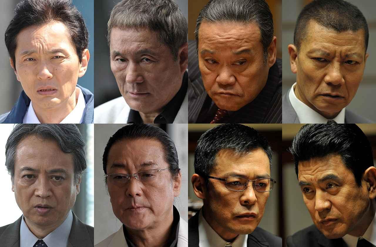 画像: 上の段、左から) 松重豊、ビートたけし、西田敏行、塩見三省 (下の段、左から) 中村育二、白竜、光石研、名高達男