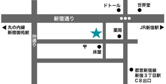 画像: ☆bar星男☆