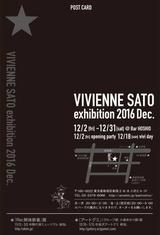 画像2: 毎年恒例 星男ミニビビ展 ⭐︎VIVIENNE SATO exhibition 2016 Dec.⭐︎