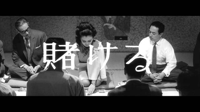 画像: PALE FLOWER (1964) Trailer - The Criterion Collection youtu.be
