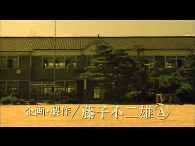 画像: 映画 「少年時代」 予告編 youtu.be