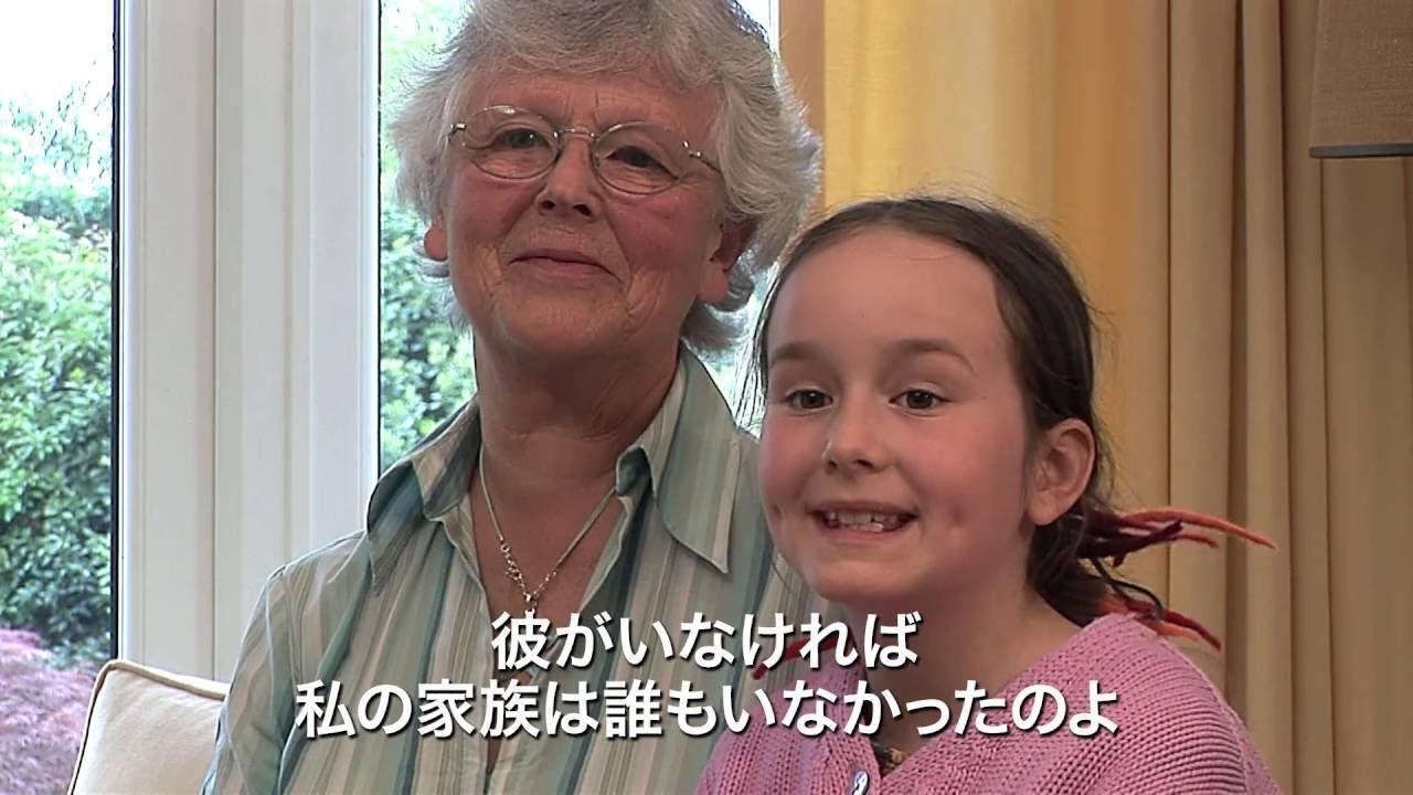 画像: 『ニコラス・ウィントンと669人の子どもたち』予告編 youtu.be