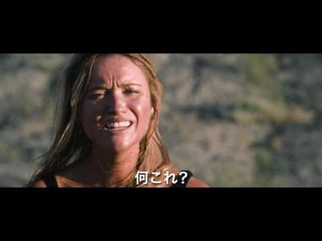 画像: 映画『LOCK DOWN ロックダウン』予告 youtu.be