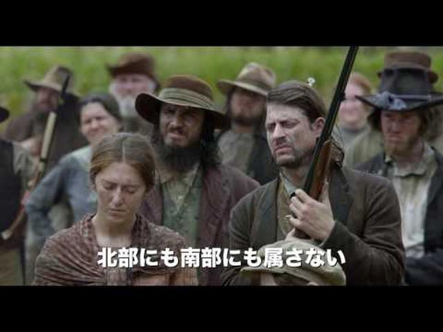 画像: 『ニュートン・ナイト/自由の旗をかかげた男』』本予告 youtu.be