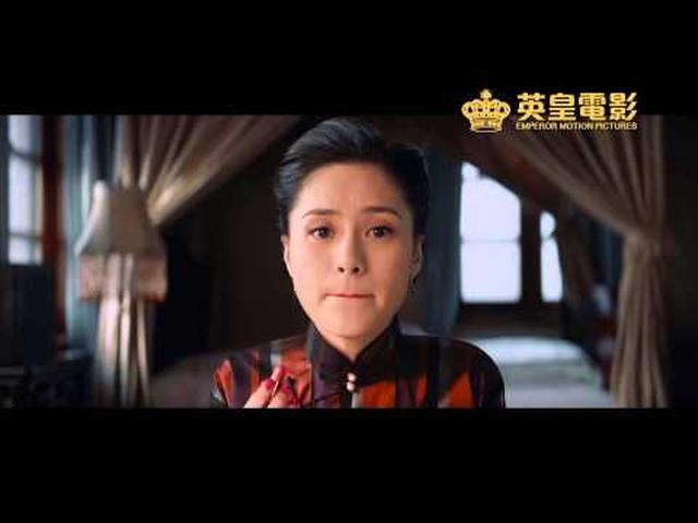 画像: 《羅曼蒂克消亡史》首發預告片 youtu.be