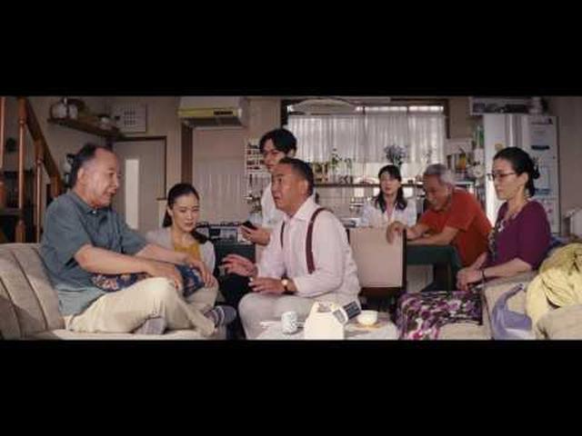 画像: 『家族はつらいよ2』山田洋次監督が自ら演出予告篇 youtu.be