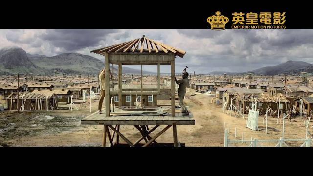 画像: 《羅曼蒂克消亡史》最新預告 - 慾火槍火爆燃大檔 youtu.be