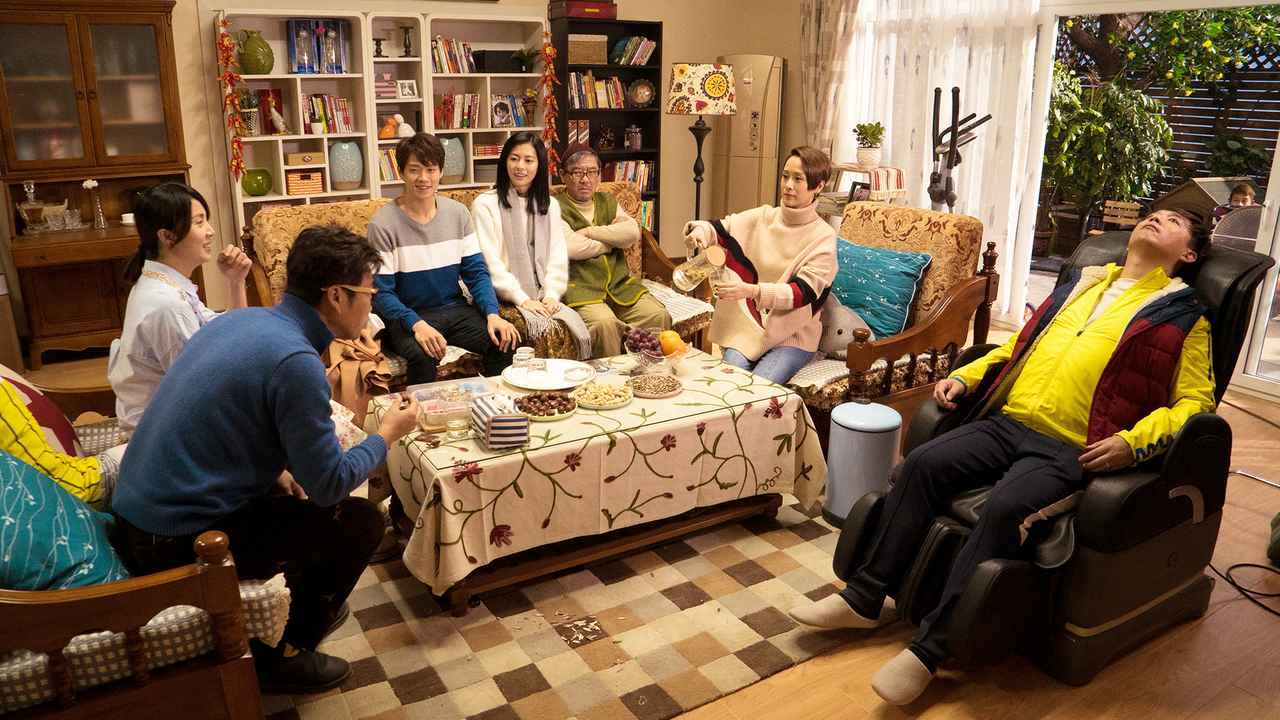 画像: 中国版『家族はつらいよ』シーン