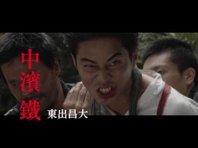 画像: 瀬々敬久自主映画「菊とギロチン」撮影完了!完成資金募集特報 youtu.be