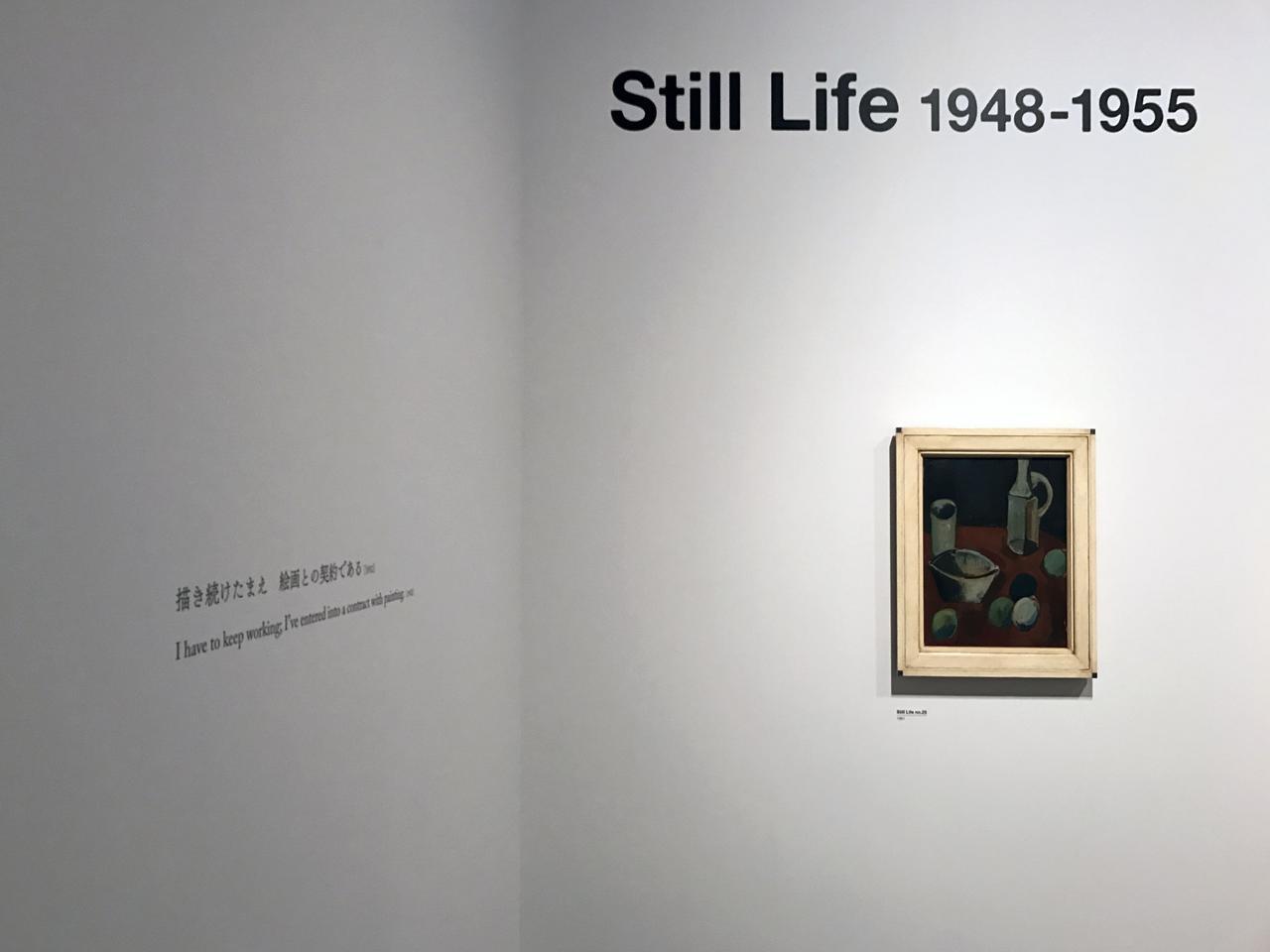 画像: Still life 展示風景
