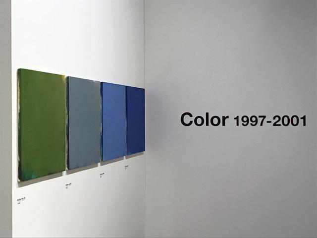 画像: Color 展示風景