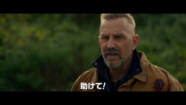 画像: 『クリミナル 2人の記憶を持つ男』予告編 youtu.be