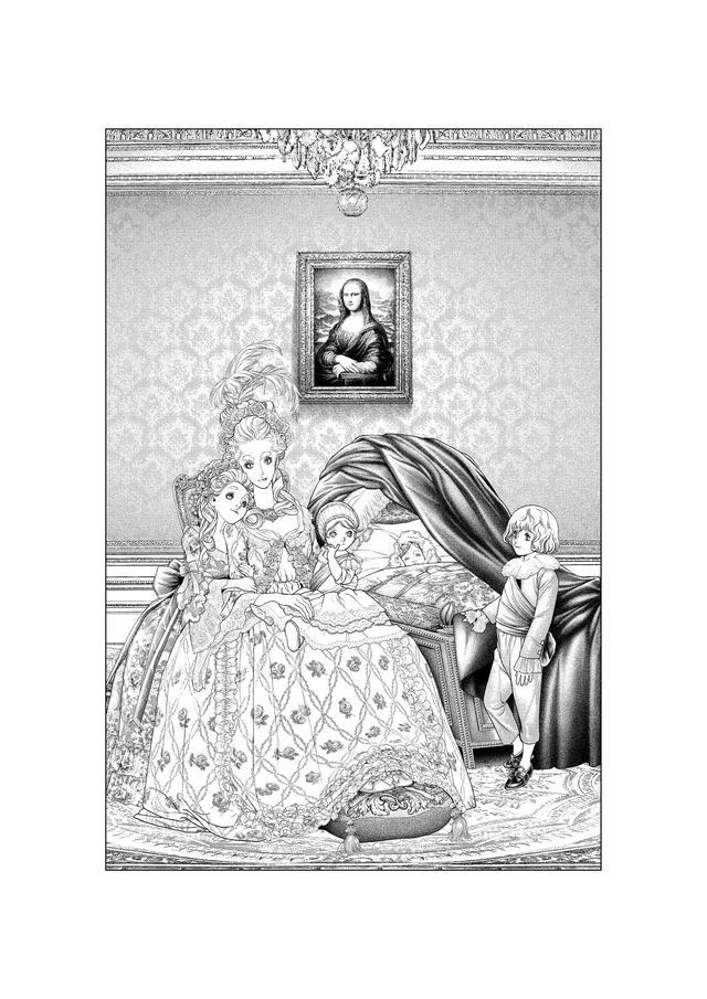画像: 坂本眞一 /『王妃アントワネット、モナリザに逢う』©坂本眞一 / 集英社