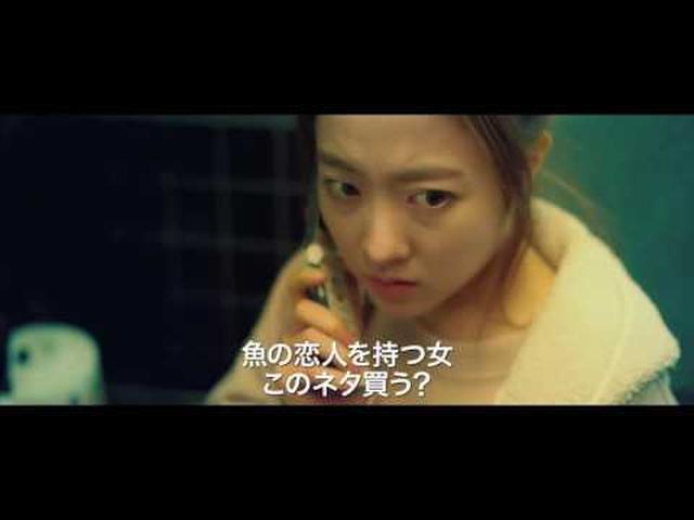 画像: 映画『フィッシュマンの涙』 youtu.be
