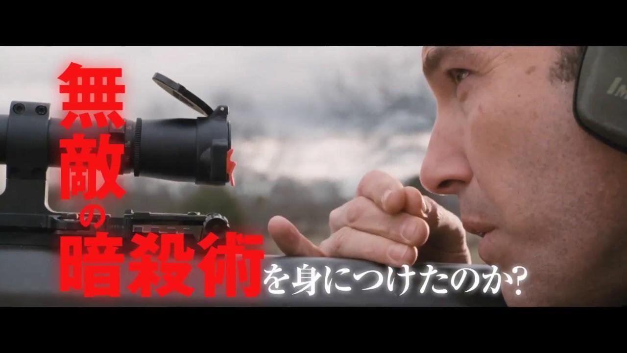 画像: ベン・アフレック主演 『ザ・コンサルタント』予告 youtu.be