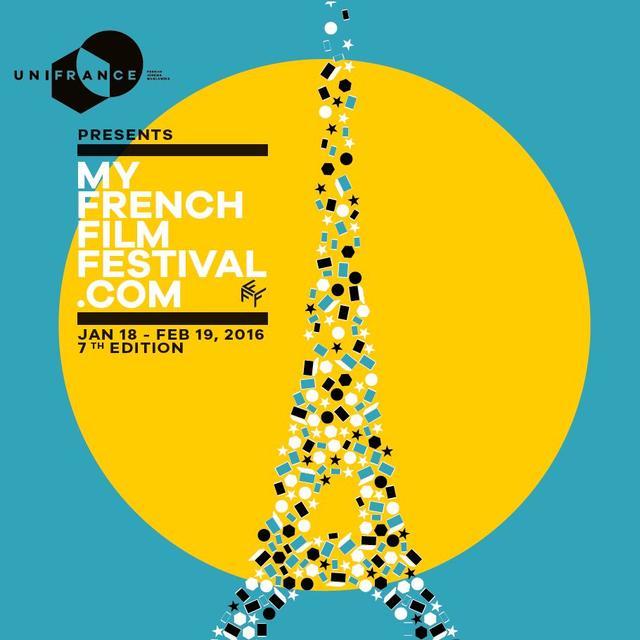 画像: 前回650万回の視聴を記録したオンライン・フランス映画祭 第7回マイ・フレンチ・フィルム・フェスティバル(MyFFF)開催