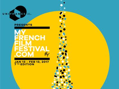 画像: マイ・フレンチ・フィルム・フェスティバル―ワールドワイドなオンライン映画祭―2016年1月18日~2月18日