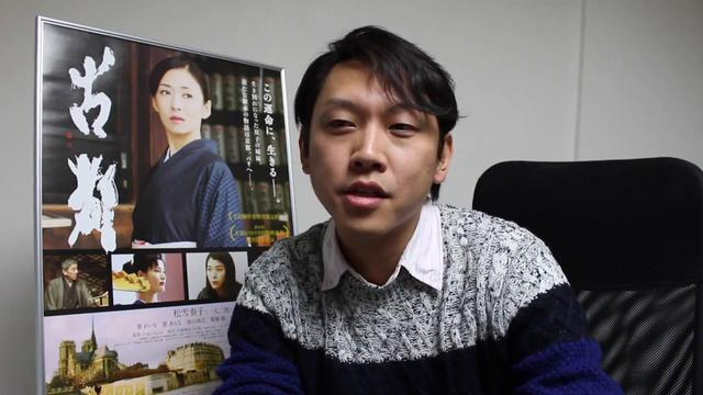 画像: 『古都』 Yuki Saito監督ロングインタビュー(後編) youtu.be