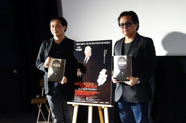 画像: 塚だ晃司監督と司会の松崎健夫(映画評論家)