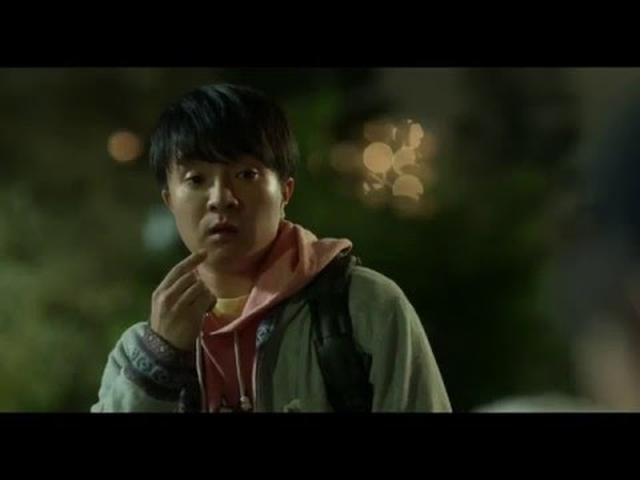画像: V6森田剛主演『ヒメアノ~ル』予告編 youtu.be