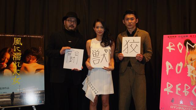 画像: ロマンポルノリブート第二弾 『風に濡れた女』本日公開!世界の映画祭の台風の目に! ロカルノを皮切りに12ヶ国・16の国際映画祭で上映!12月22日より香港で公開!