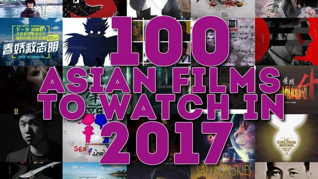画像: http://www.easternkicks.com/tag/top-10-asian-films-of-2016